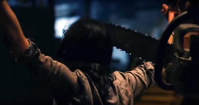 Leatherface 2016 movie